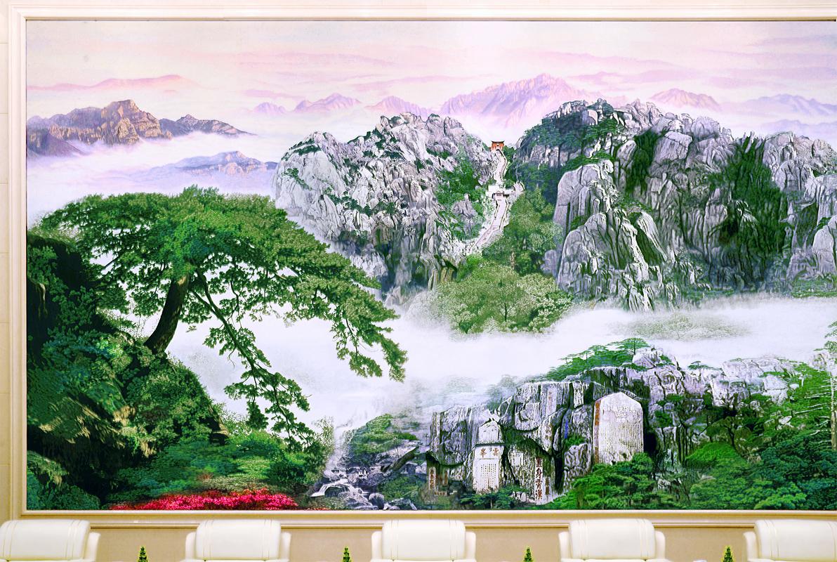苏绣订制<山东枣庄联通>会客厅黄山大型壁画背景墙