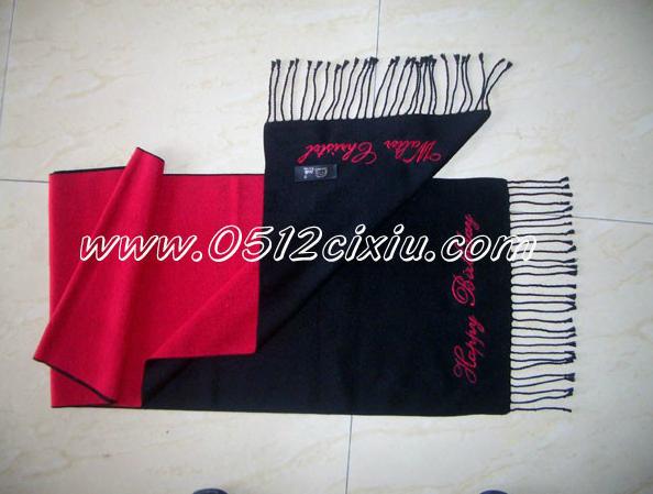 苏绣-围巾